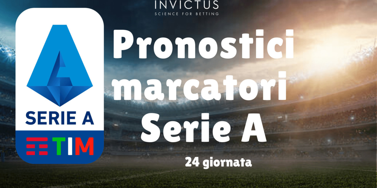 Pronostici marcatori Serie A 24 giornata